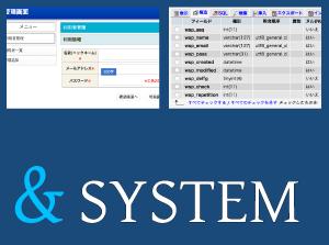 system&ByYOU